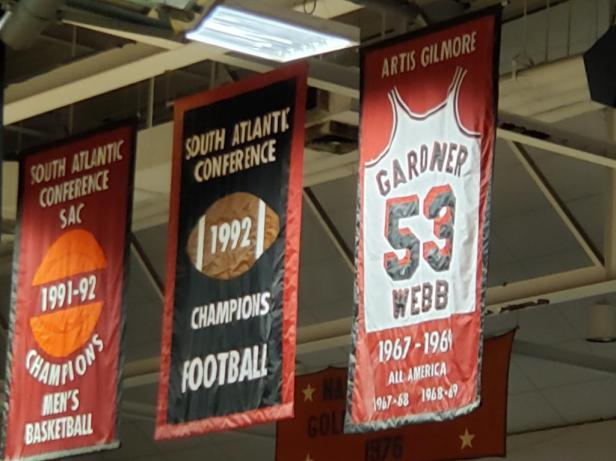 Artis Gilmore's Retired Jersey